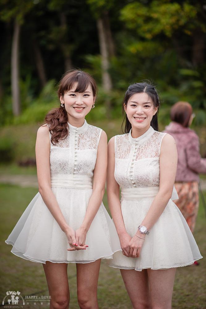 子瑄&睆璿 婚禮紀錄_19