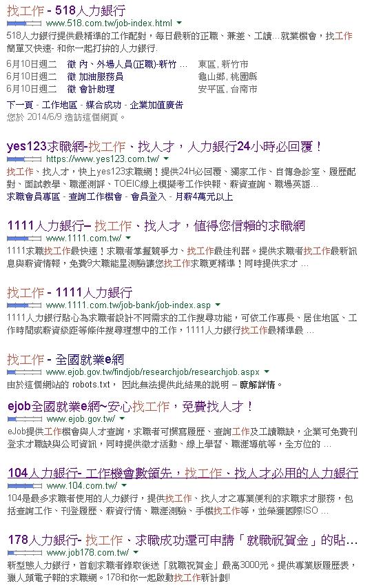 2014-06-10_165144-vert