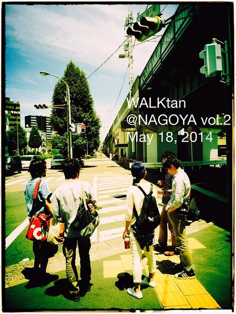 WalkTan2014_16