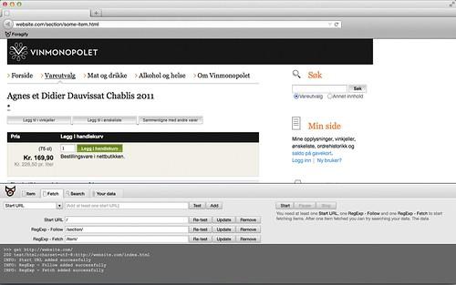javascript crawl interfaces