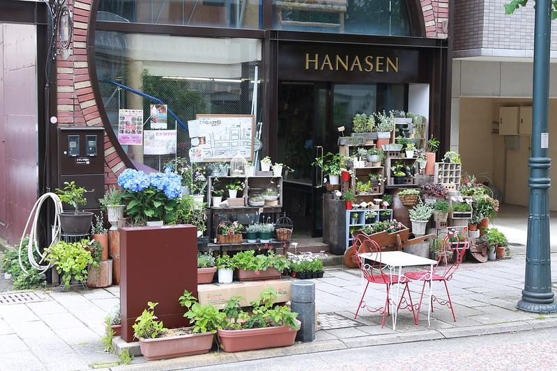 路邊的花店