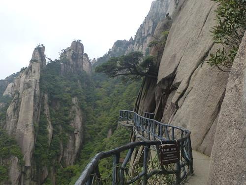 Jiangxi-Sanqing Shan- 2 sentier de l'ouest (33)