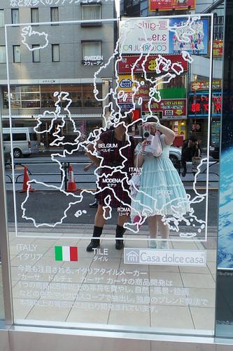Mirror Europe