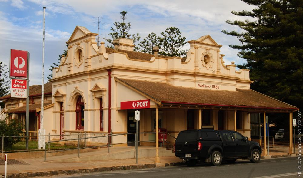 Wallaroo South Australia-23