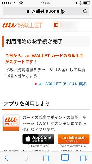 au-wallet-12