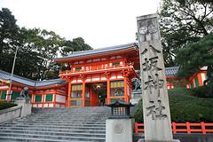 shrine087