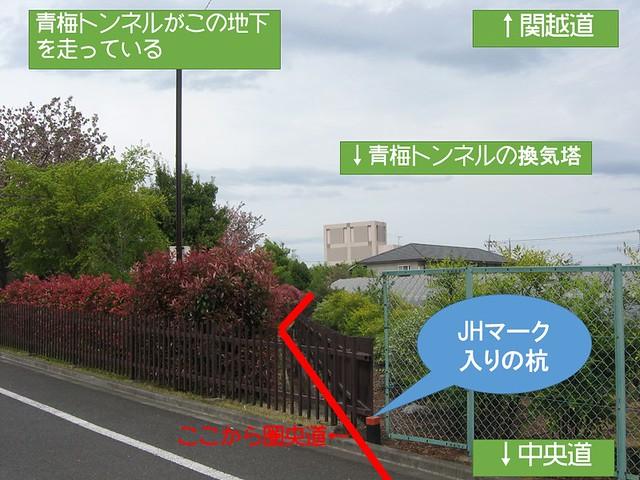 圏央道 青梅トンネル6
