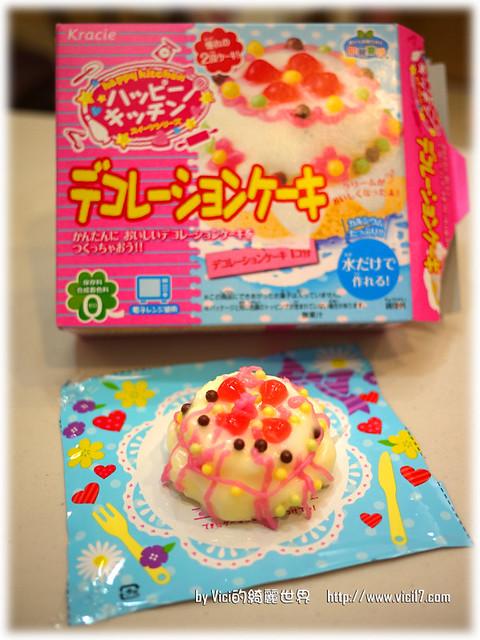 0614食玩蛋糕014