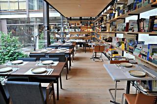 http://hojeconhecemos.blogspot.com.es/2014/06/eat-bosco-de-lobos-madrid-espanha.html
