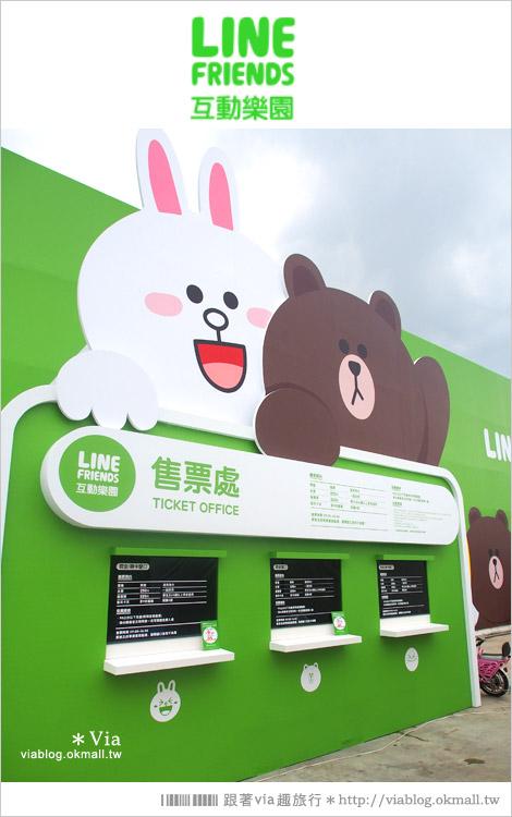 【台中line展2014】LINE台中展開幕囉!趕快來去LINE FRIENDS互動樂園玩耍去!(圖爆多)4