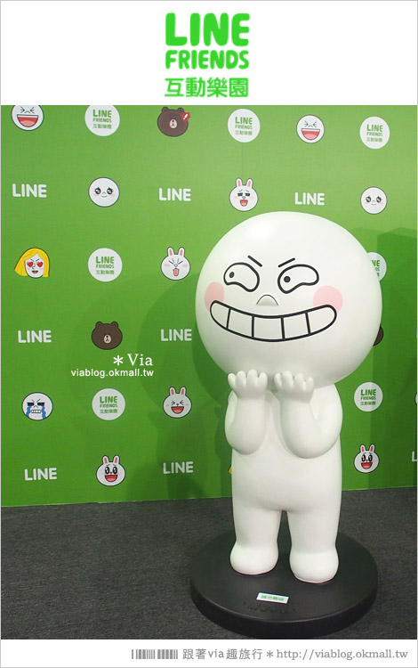 【台中line展2014】LINE台中展開幕囉!趕快來去LINE FRIENDS互動樂園玩耍去!(圖爆多)12