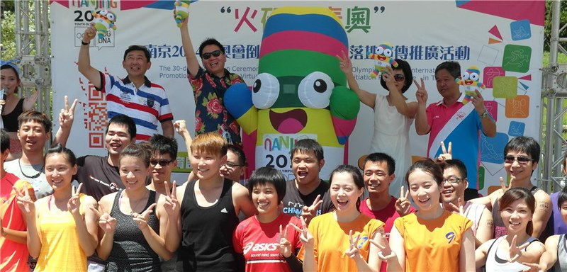 Nanjing 2014 Youth Olympic Games Essay Competition - Alvinology