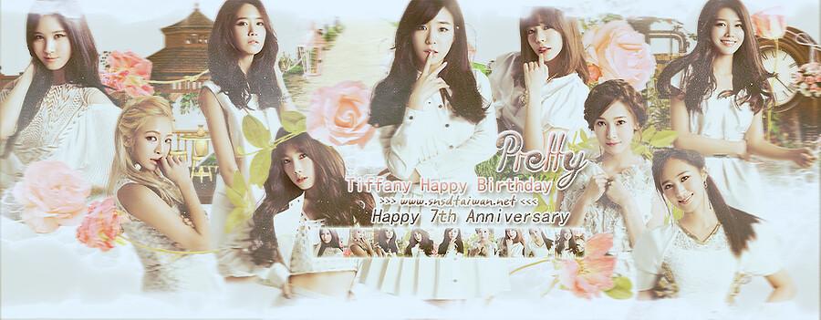 Pretty �֤k�ɥN�x�W���� | SNSD In Taiwan First Fan Club ♥