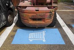 Parking 2052 - DDC_0902