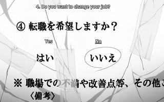 Noragami OVA 2 Image 59