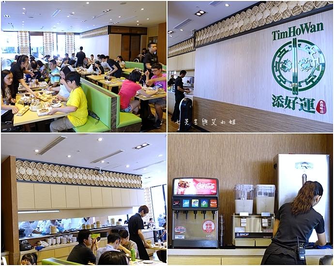2 添好運點心專門店台灣台北站前店