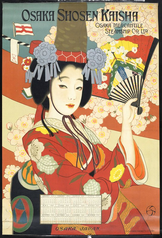 lady in red kimono holding fan - Japanese steamship advertising poster