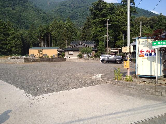 藤原岳 裏道(聖宝寺道) 駐車場
