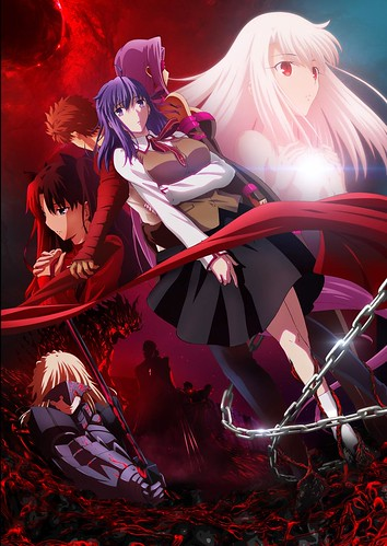 140728(3) -「間桐桜」路線終於動畫化、劇場版《Fate/stay night - Heaven's Feel》公開海報&預告片!
