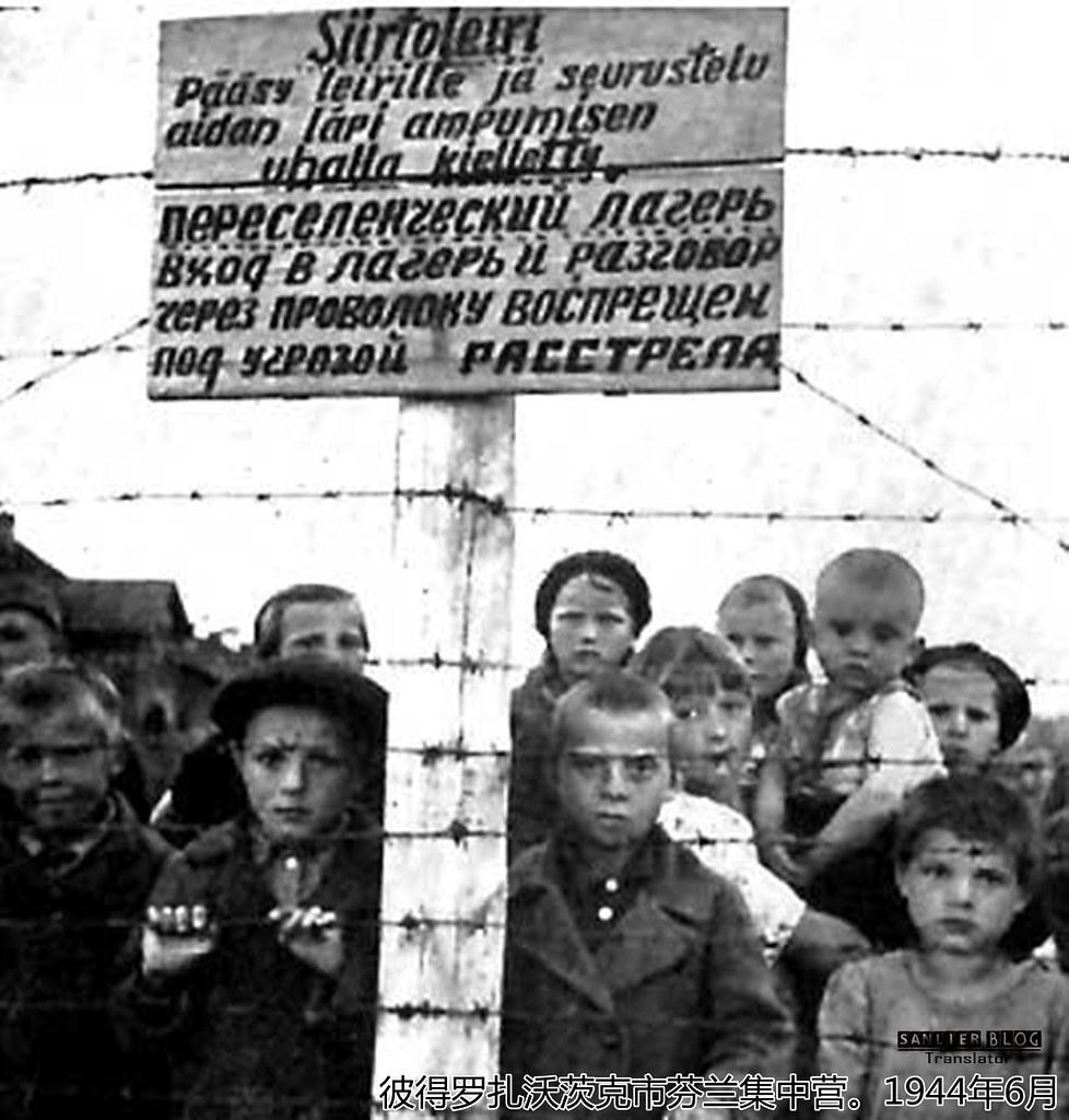 伟大卫国战争中的儿童60