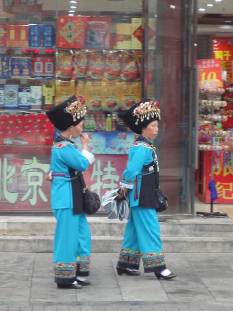 2013-06-Beijing-Chinoises-Costume-Ethnique-01.jpg