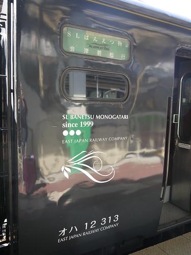 P1010041
