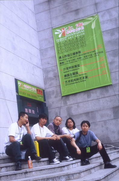 云南艺术家在上海