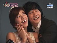 WGM Killer Couple FULL
