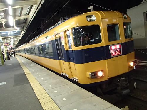 日本的火車在名古屋 - naniyuutorimannen - 您说什么!