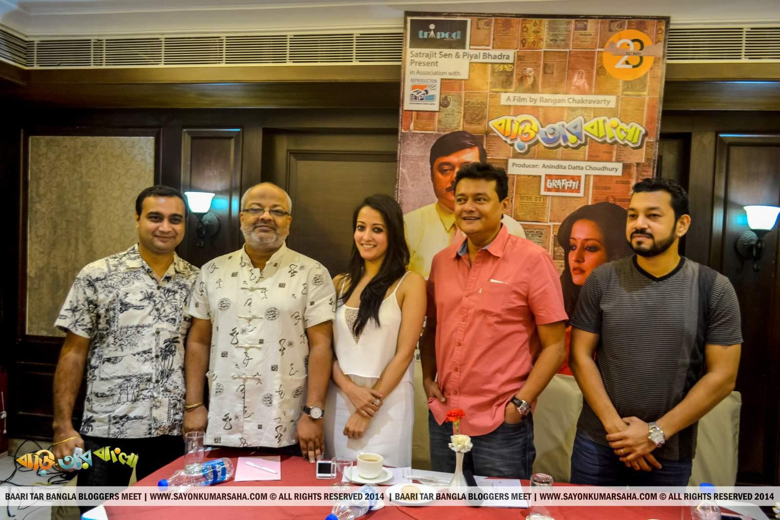 Bari Tar Bangla (Bloggers Meet) – crazy_lens