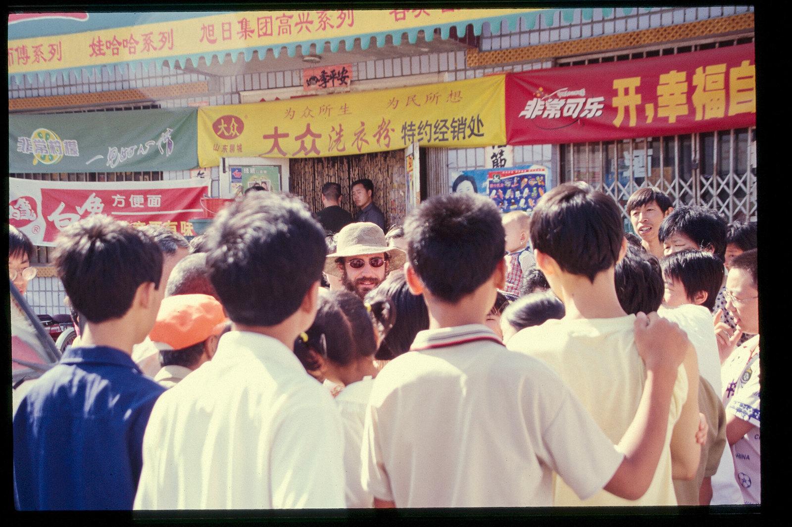 La Chine à vélo - de Pékin à Urumqi - Franck superstar