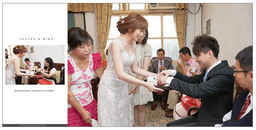 陶醴春風| 婚禮會館-009