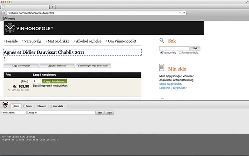 Search server running inside browser: Defining item