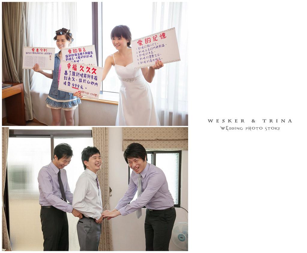 婚攝-君鴻國際酒店-婚禮紀錄-04