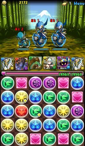 vs_kenshin_2_140630