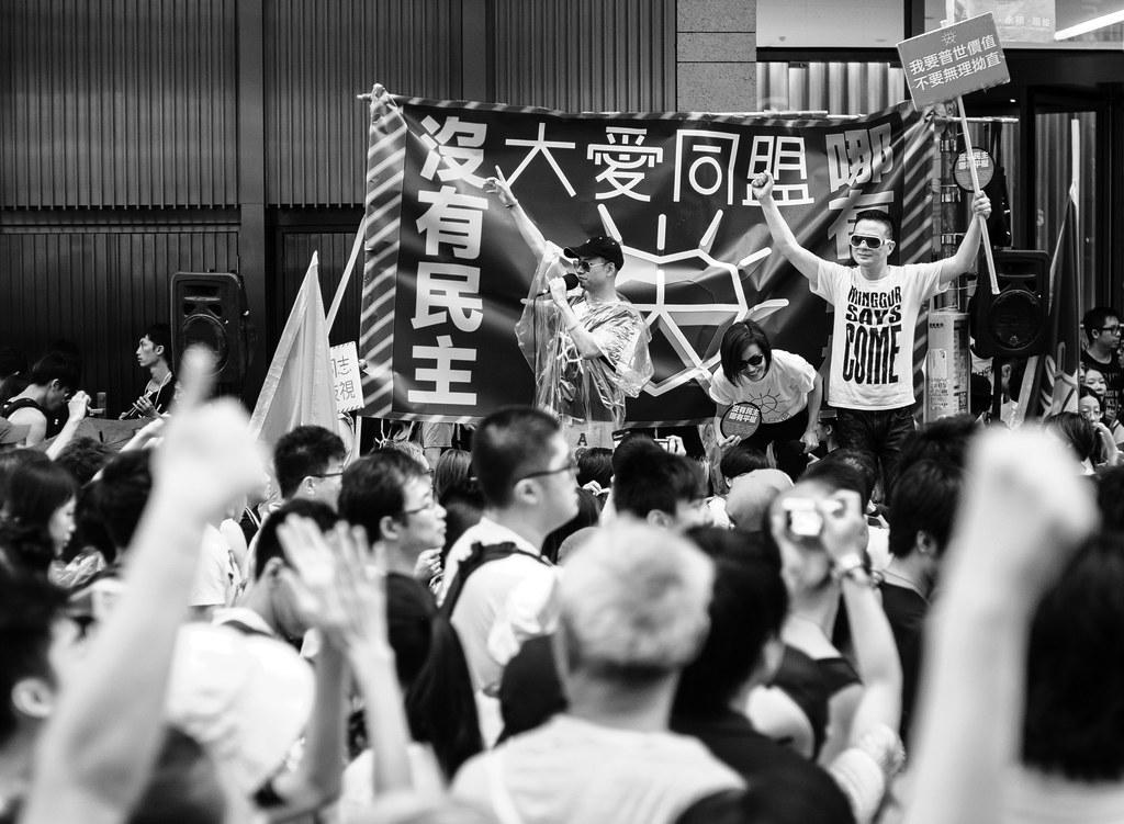 keluaran togel hk 2014
