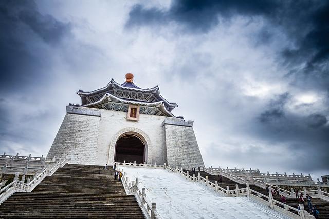 Salón Conmemorativo de Chiang Kai-shek. Taipéi, Taiwán.