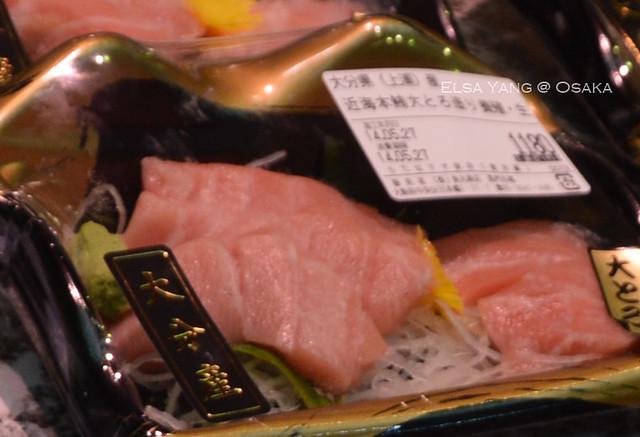 超便宜生魚片05