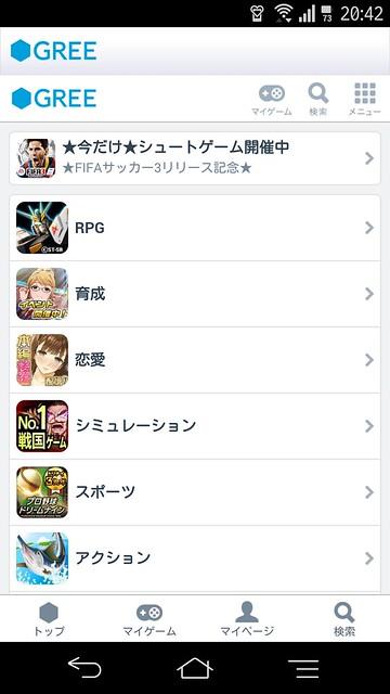 Screenshot_2014-06-12-20-42-01