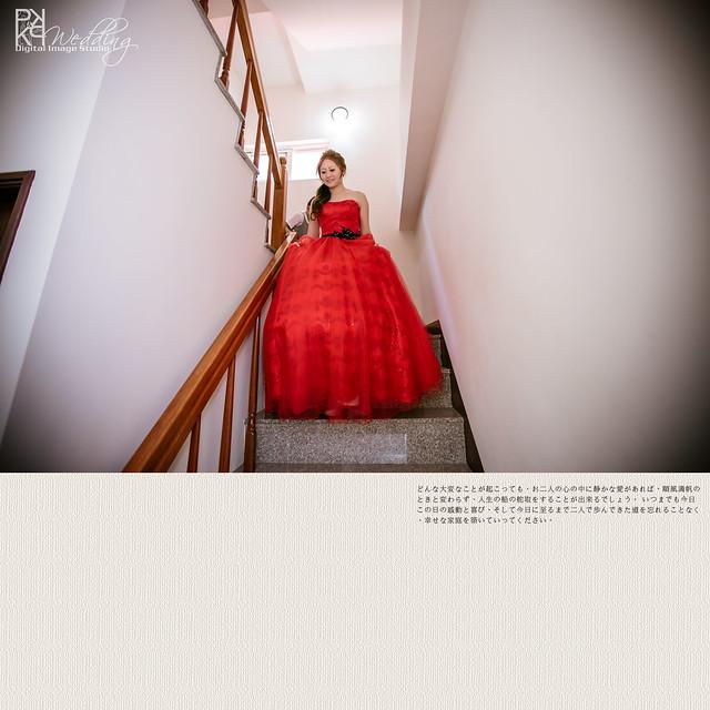20140525PO-028