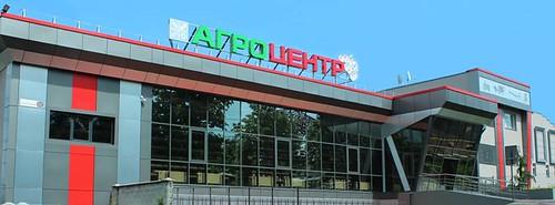 Агро-Центр