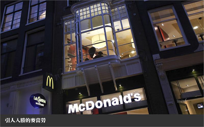 引人入勝的麥當勞