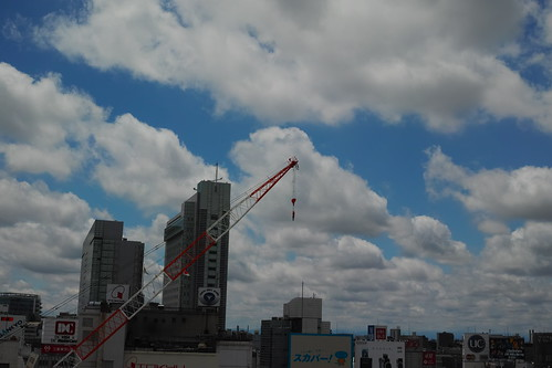 Tokyo Sky VIVID
