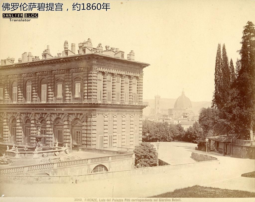 1860年代欧洲各国城市20