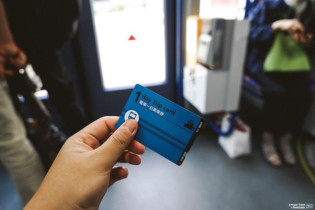 廣島路面電車 一日乘車券
