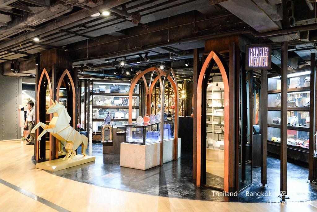 Siam Center 81