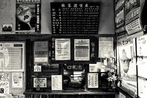 blackandwhite bw monochrome station japan canon railway 駅 rairoad モノクロ 白黒 千葉 鉄道 ローカル線 モノクローム localline 銚子電鉄