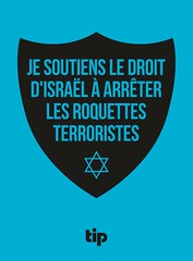 "It sounds great in French. ""I support the right of Israel to stop terror rockets."""