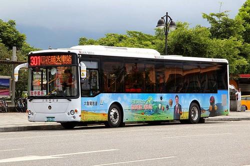 行駛於太魯閣到東華大學間的301路線,採用電動巴士。(來源:太魯閣客運臉書大頭照)