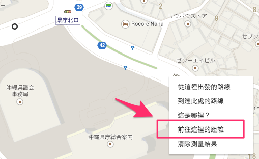 Peace_Land_Kume_-_Google_地圖 2